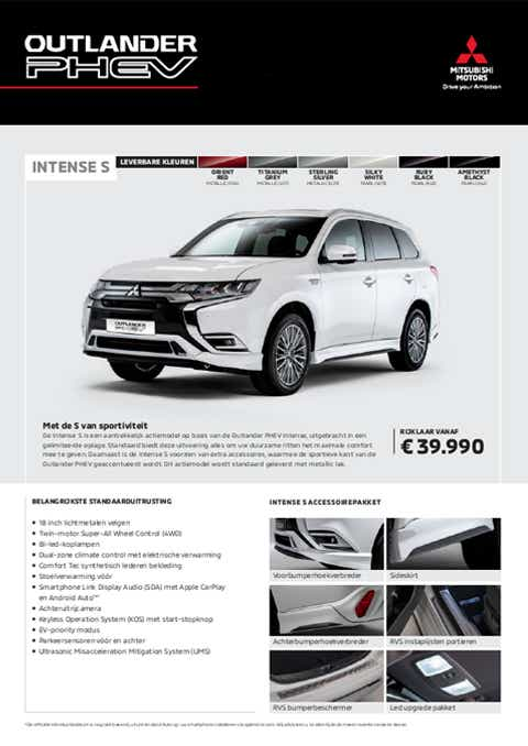 Outlander PHEV Intense S 2019